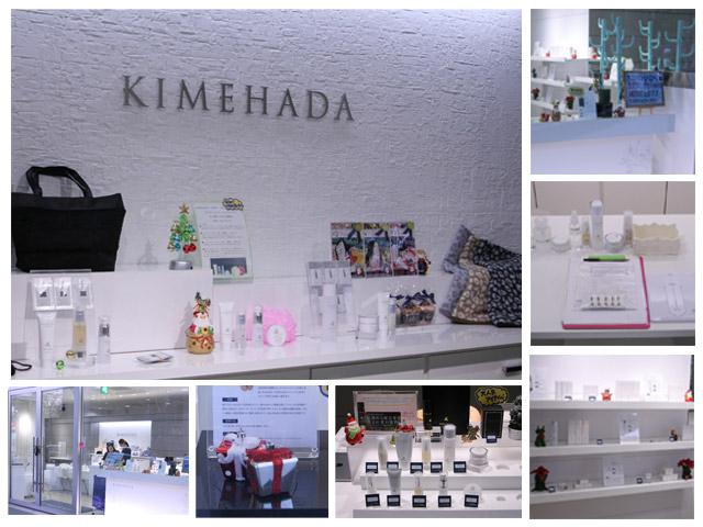 KIMEHADA