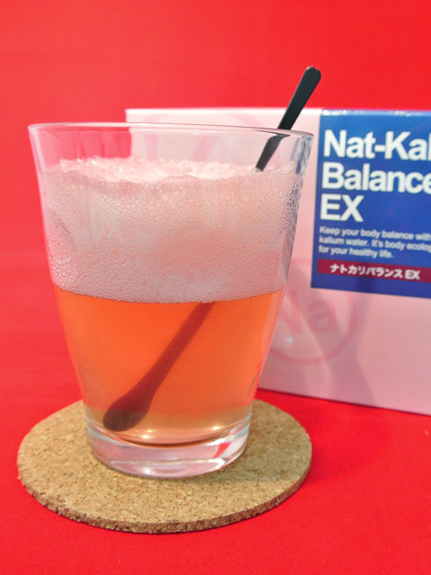 ナトカリバランスEX