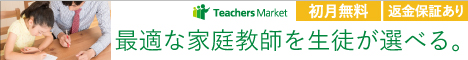 teachersmarket